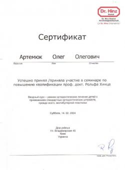 Artemyuk Oleg Dentist Certificate - Photo 3