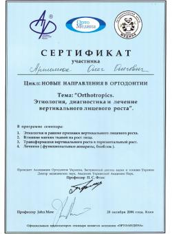 Artemyuk Oleg Dentist Certificate - Photo 4